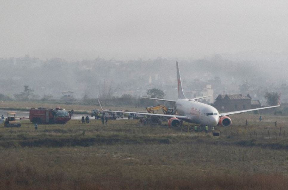 9M-LNJ 737-900ER Runway excursion after RTO