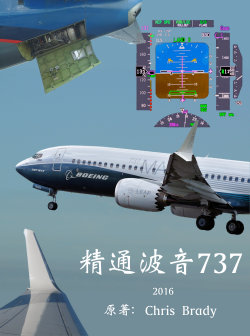 the boeing 737 technical guide rh b737 org uk boeing 737 guide boeing 737 fmc guide