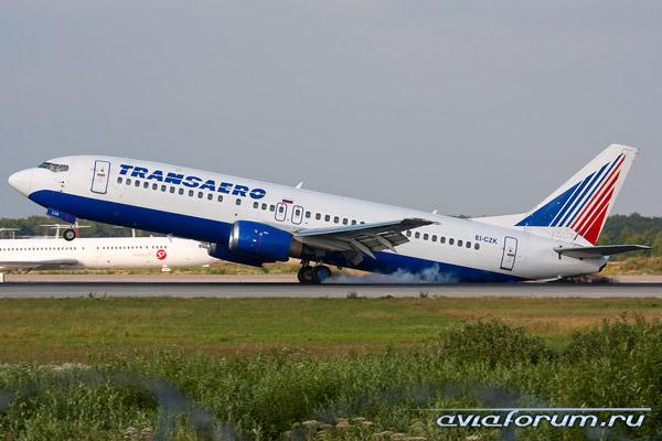 737 Tailstrikes